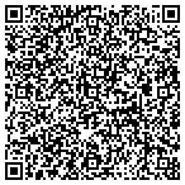 QR-код с контактной информацией организации Первая Финансовая Компания, ООО