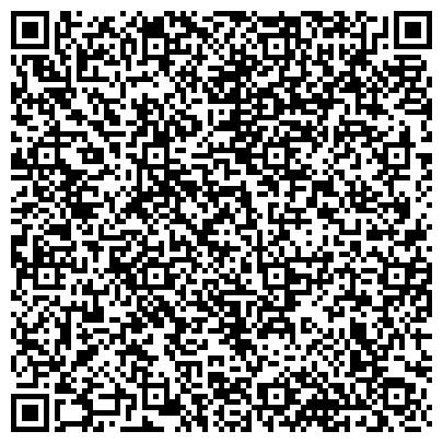 QR-код с контактной информацией организации Юрбюро Лигал сервис центр, ООО (Legal Service Center)