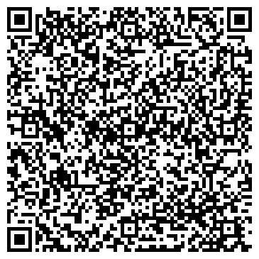 QR-код с контактной информацией организации Комекс Ценные Бумаги, ООО