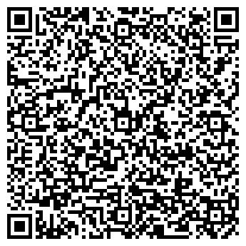 QR-код с контактной информацией организации Конкорд Капитал, ООО