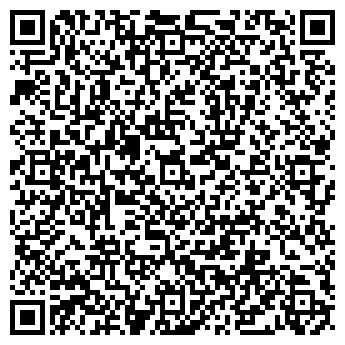 QR-код с контактной информацией организации Эксим'C (Exim'S), ЧП