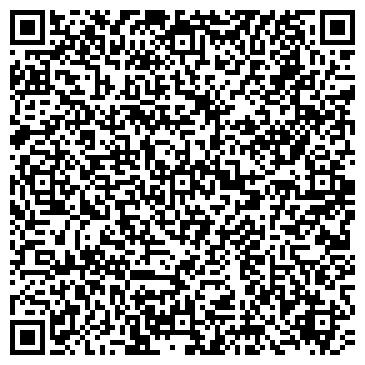 QR-код с контактной информацией организации Saleoffshore(Оффшорный сектор), ООО