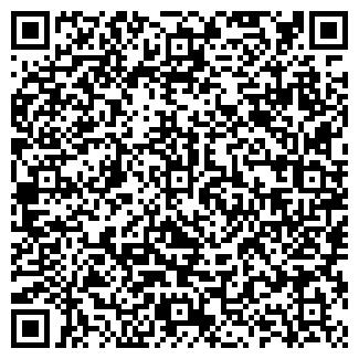 QR-код с контактной информацией организации Ильницкая, ЧП