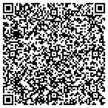 QR-код с контактной информацией организации Квик Банкинг, ЧП