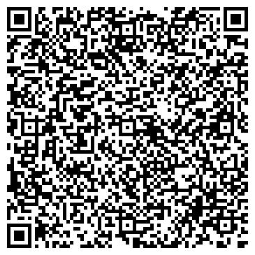 QR-код с контактной информацией организации Листинг, ООО