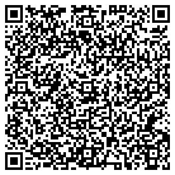 QR-код с контактной информацией организации Вамдар, ООО