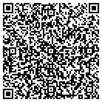 QR-код с контактной информацией организации Киевская КУА, ООО
