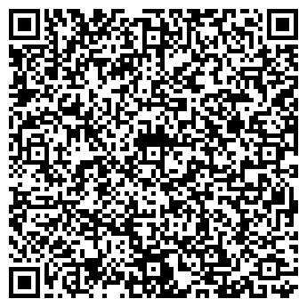 QR-код с контактной информацией организации Цветкова, ООО