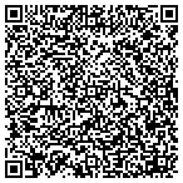 QR-код с контактной информацией организации Стандарт СК, ЧП