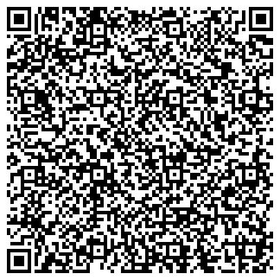 QR-код с контактной информацией организации Консалтинговая компания Бизнес-Эксперт, ЧП