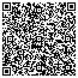 QR-код с контактной информацией организации ПОДЕМ