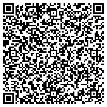 QR-код с контактной информацией организации Рекламное бюро, СПД