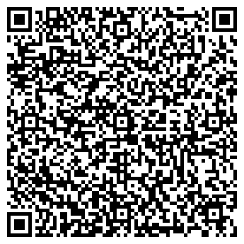 QR-код с контактной информацией организации Мегахим, ООО