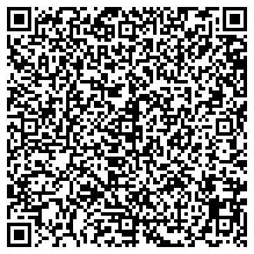 QR-код с контактной информацией организации Headway Strategy, Company