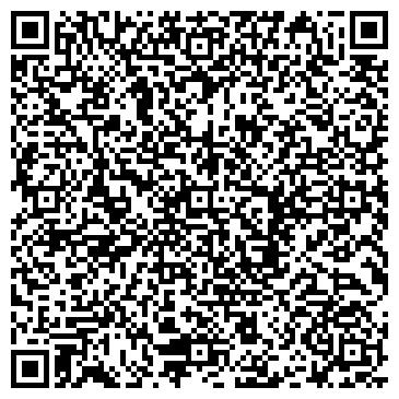 QR-код с контактной информацией организации 3s Solutions(3с Солюшен), ООО