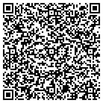 QR-код с контактной информацией организации Инсайкон, ЧП
