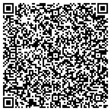 QR-код с контактной информацией организации First Offshore ICG, Компания