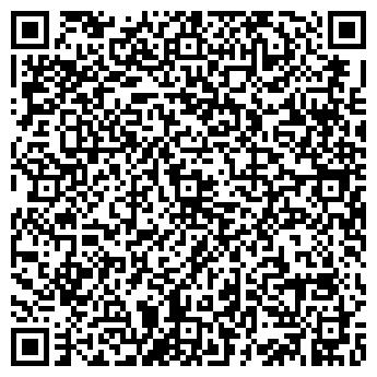 QR-код с контактной информацией организации Веданта-эксперт, ООО