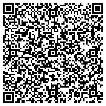 QR-код с контактной информацией организации Антара КУА, ООО