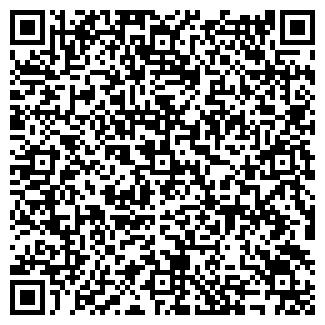 QR-код с контактной информацией организации Эмитент, ООО