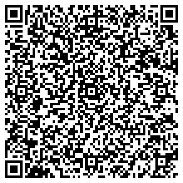 QR-код с контактной информацией организации Amity Consulting, ООО