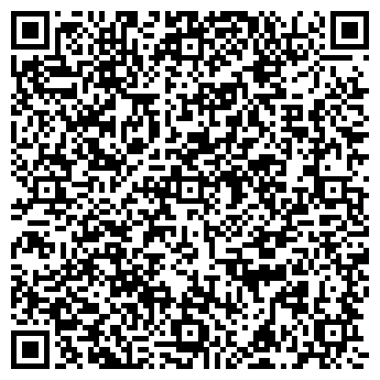 QR-код с контактной информацией организации Aксис, ООО
