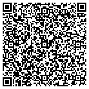 QR-код с контактной информацией организации Эксперт Финанс, ООО