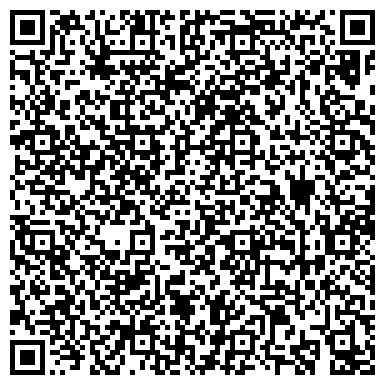QR-код с контактной информацией организации Системный Энергетический Менеджмент КО, ООО