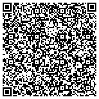QR-код с контактной информацией организации Современный строительный менеджмент СБМ, ООО