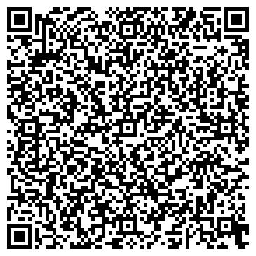 QR-код с контактной информацией организации Мечта Модерн, ООО