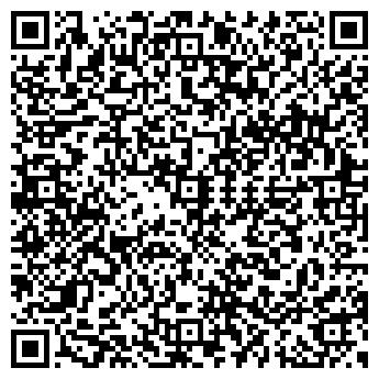 QR-код с контактной информацией организации Триарх, ООО