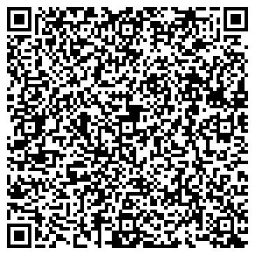 QR-код с контактной информацией организации Четвертое измерение КГ ,ООО