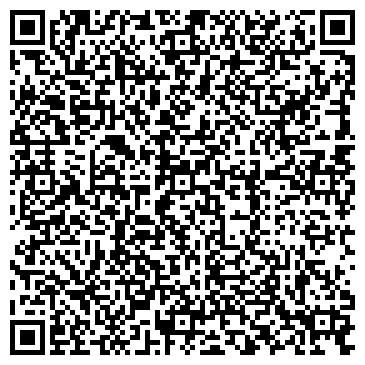 QR-код с контактной информацией организации Avex Bureau, ООО
