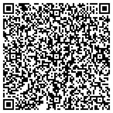 QR-код с контактной информацией организации Vamed Ukraine LLC, ООО
