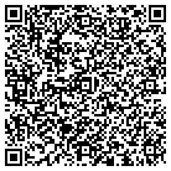 QR-код с контактной информацией организации Емкон,ООО