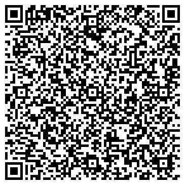 QR-код с контактной информацией организации Бизнес центр Ковель, ООО