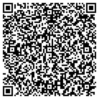 QR-код с контактной информацией организации Ипотека-Экспресс, ООО