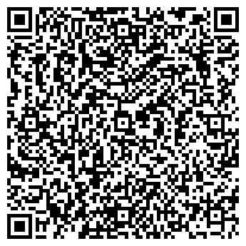 QR-код с контактной информацией организации Е-Консалтинг, ООО