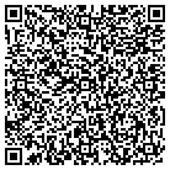 QR-код с контактной информацией организации Решение Ком, OOO