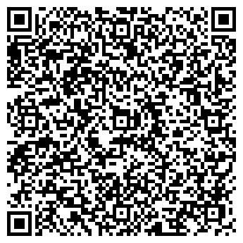 QR-код с контактной информацией организации КУА Магистр, ООО