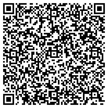 QR-код с контактной информацией организации Эксим-Капитал, ООО
