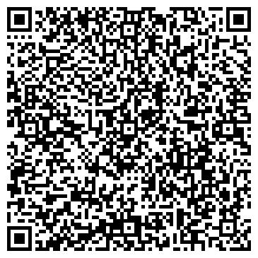 QR-код с контактной информацией организации Биз Эксперт, ЧП