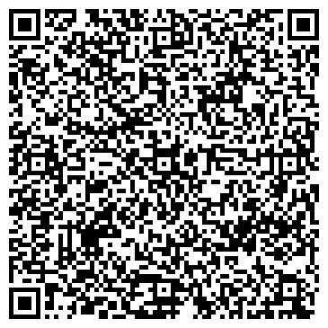 QR-код с контактной информацией организации Строймонтаж ЛТД, ООО