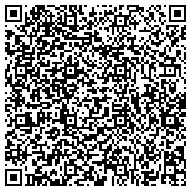 QR-код с контактной информацией организации Дженерали ППФ Эссет Менеджмент Юкрейн КУА, ЧАО