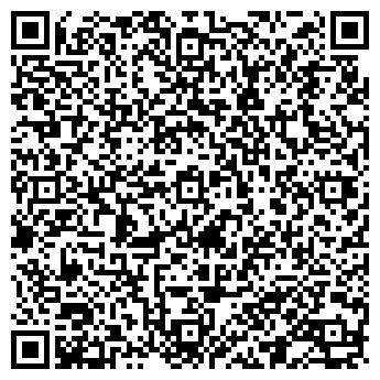 QR-код с контактной информацией организации Карго партнерс , ООО