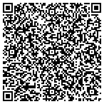 QR-код с контактной информацией организации Игуана Консалтинг, ООО