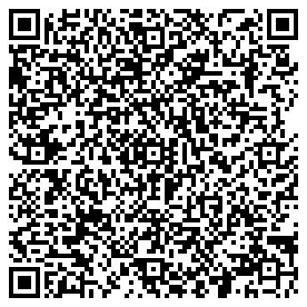 QR-код с контактной информацией организации Полесье Авиа, ООО