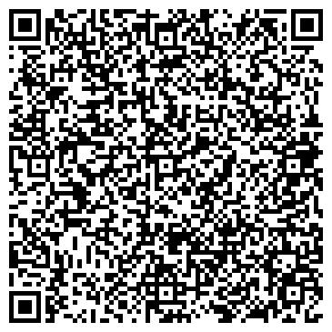 QR-код с контактной информацией организации 100 sposobov,ЧП
