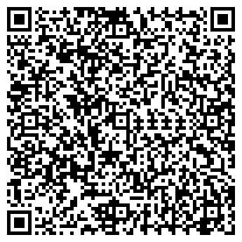 QR-код с контактной информацией организации Кона, OOO
