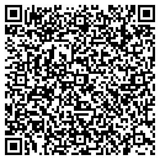 QR-код с контактной информацией организации Фирма Руно,ООО